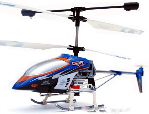 DH 9074 Model 3.5 Channel Metal Gyro RC Helicopter