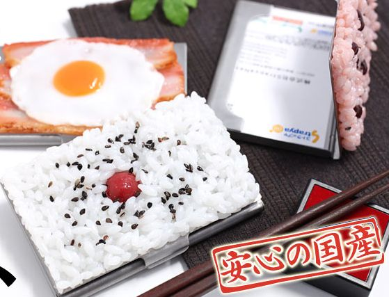iMeshi Japanese Food Card Case