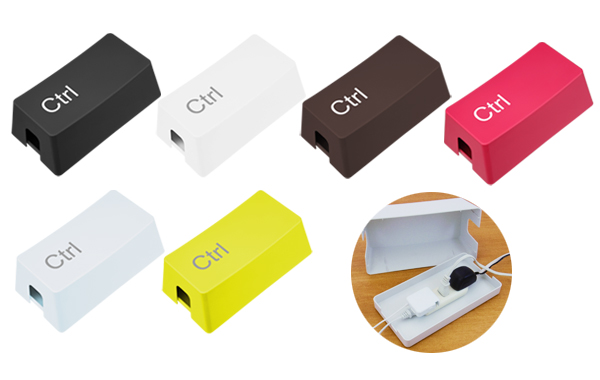 Greenhouse Ctrl Key Cable Storage Box