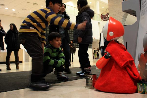 A Robotic Begger