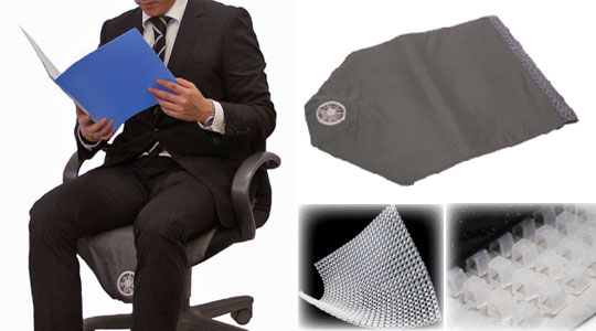 Suzukaze Air-Conditioned Seat Cushion