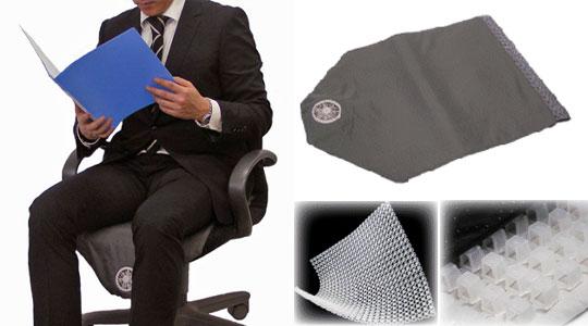 Suzukaze Air-Conditioned Seat Cushion