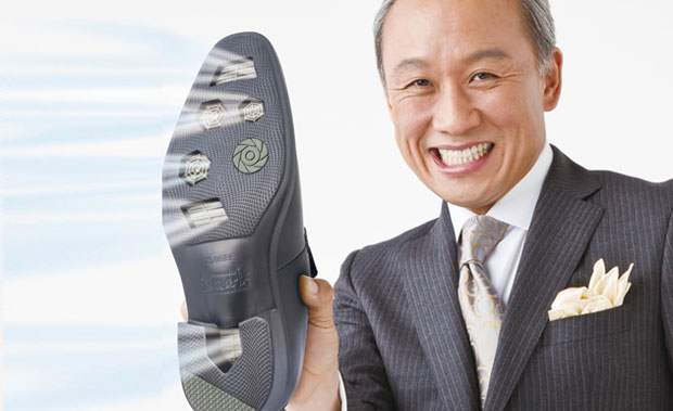 Air Conditioned Shoes Keep Japanese Salarymen Cool