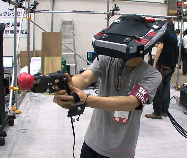 Immersive virtual reality entertainment system