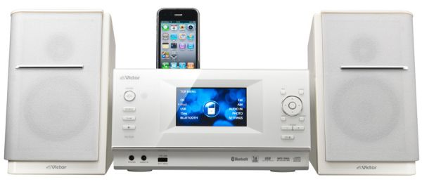 JVC new NX-TC40 compact Hi-Fi