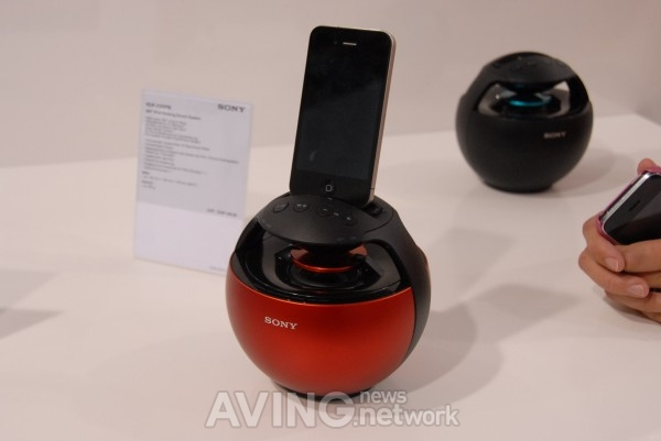 SONY to Display a 360° iPod/iPhone Docking Sound System