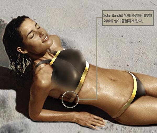 Solar Tan Swimsuit