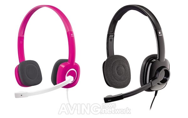 Logitech Stereo Headset 'H250' & 'H150'