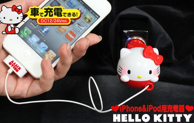 Sanrio Hello Kitty Chargers