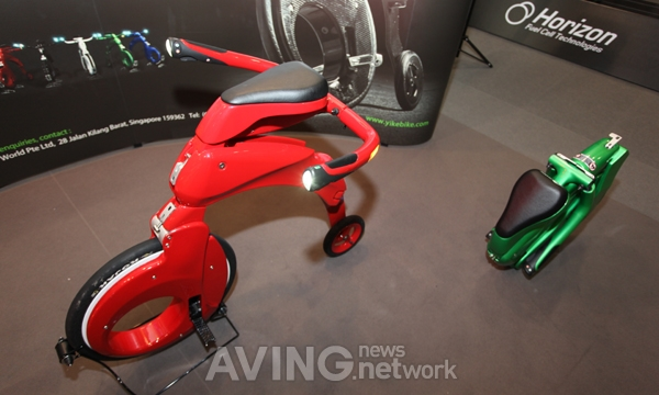 Foldable e-bike 'YikeBike'