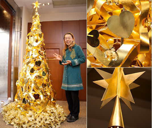 $2 million for  Christmas tree