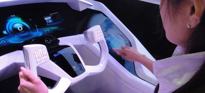 Car Interface Technology – Mitsubishi EMIRAI