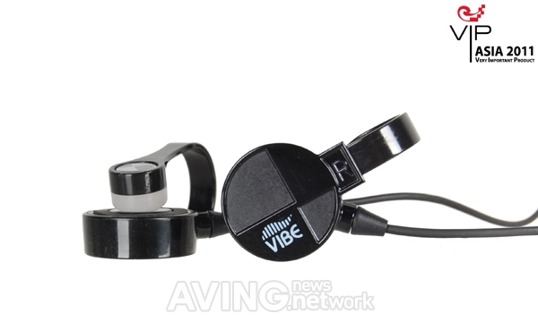 Earring type feel earphone 'NVE-300SE'