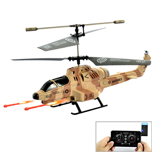 Cobra iHelicopter