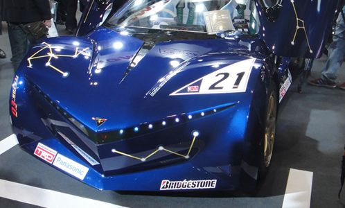 Toyota TES-ERA Sports EV concept!