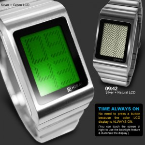 Kisai Optical Illusion LCD Watch
