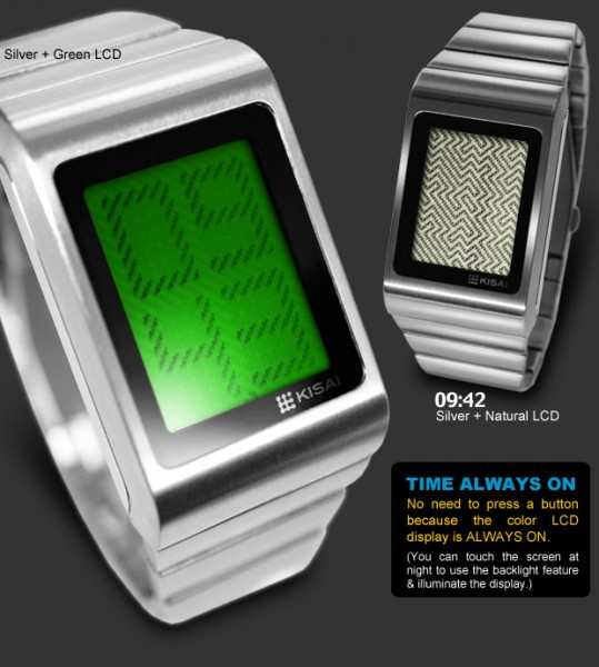 Kisai Optical Illusion LCD Watch