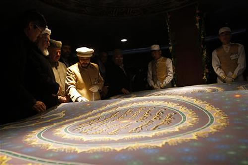 World's Largest Koran