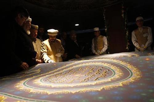 World's Largest Koran