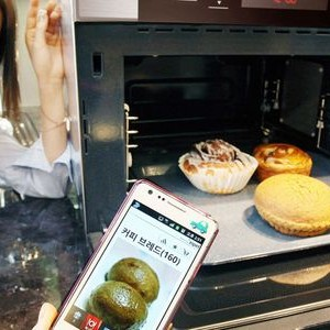 Smartphone-Operated Zipel Oven Hits the Market