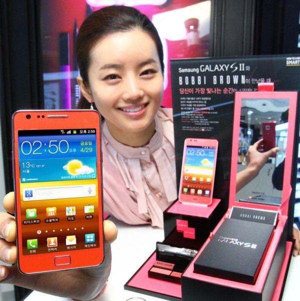 Samsung Galaxy SII edition