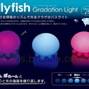 Floating Jellyfish Gradation SPA Light
