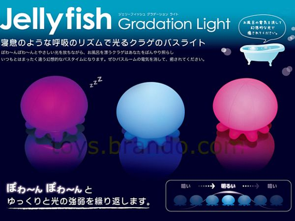Floating Jellyfish Gradation SPA Light