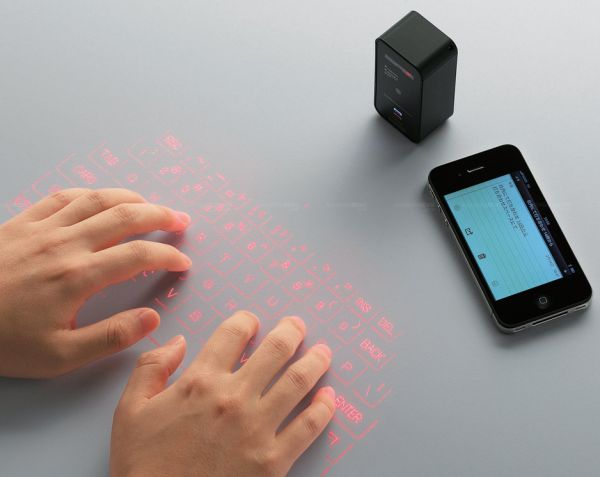 The virtual laser keyboard