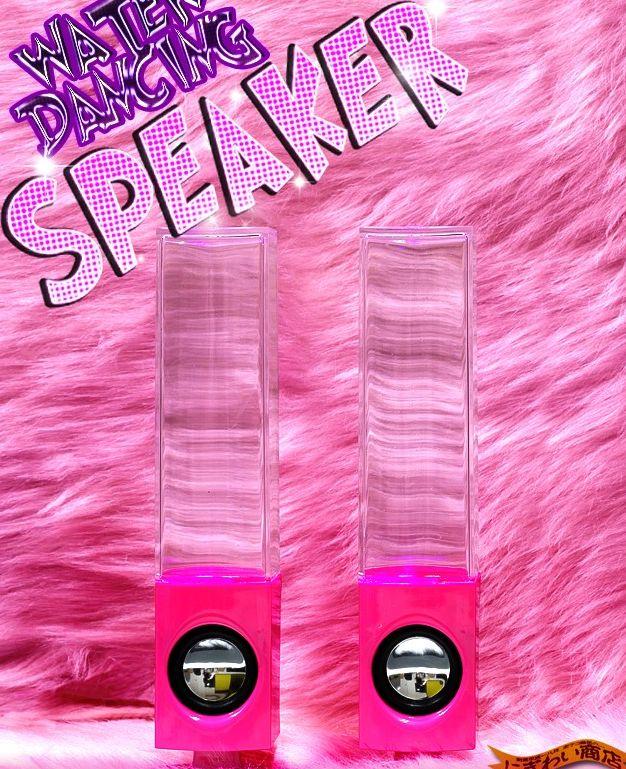 Water Dancing Speaker