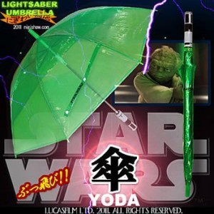 Star Wars Lightsaber Plastic Umbrella