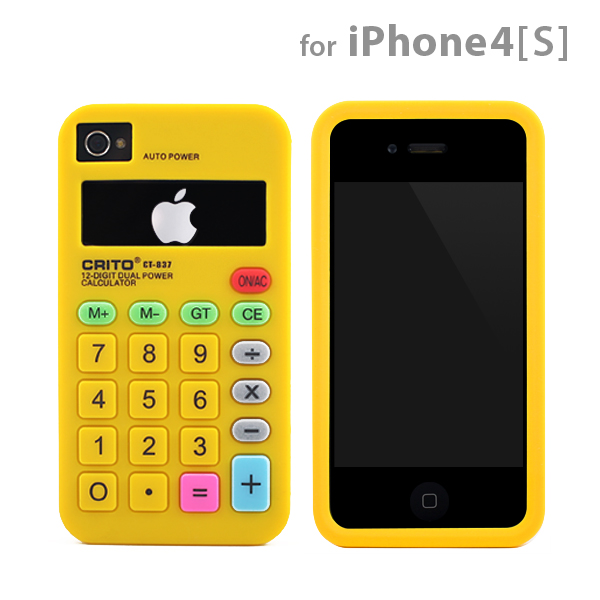 Calculator Silicone Cover for iPhone 4S/4 Cover