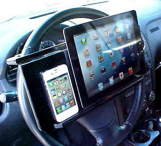 CAR - HOME - iPad - iPhone Stand