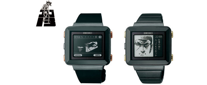 Seiko  limited edition Golgo 13 active matrix EPD Watch