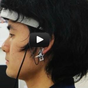 Brain wave meter