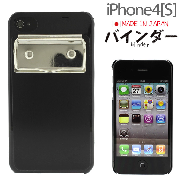 Binder iPhone 4S/4 Case