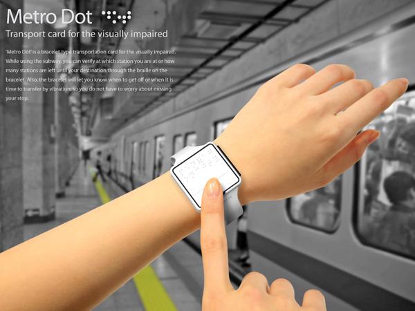 The Metro Dot