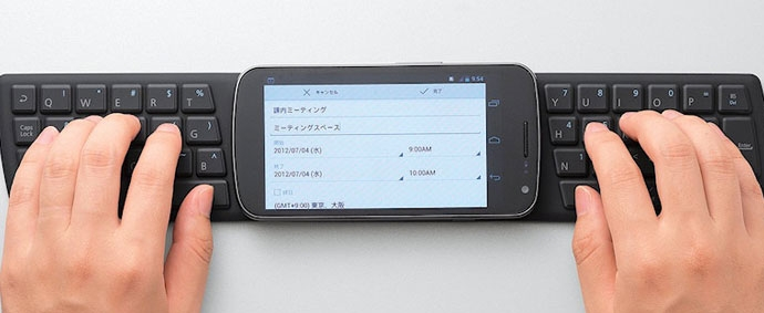 Elecom releases NFC Keyboard for Android devices