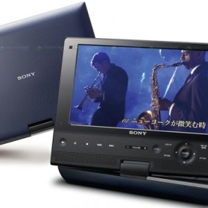 Sony's latest 9″ Portable BD Player
