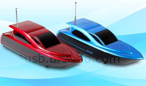 USB Yacht MP3 Player
