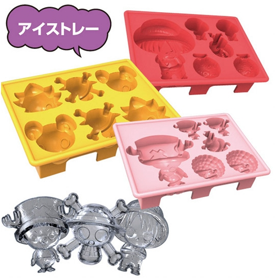 One Piece Silicone Ice Tray Set
