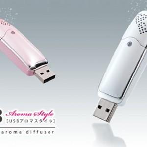 Aroma Style USB Stick