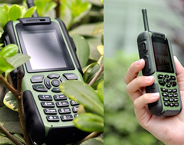 "Rugged Mobile Phone ""Vigis"" – GPS, Compass, Walkie Talkie, Shockproof, Waterproof"