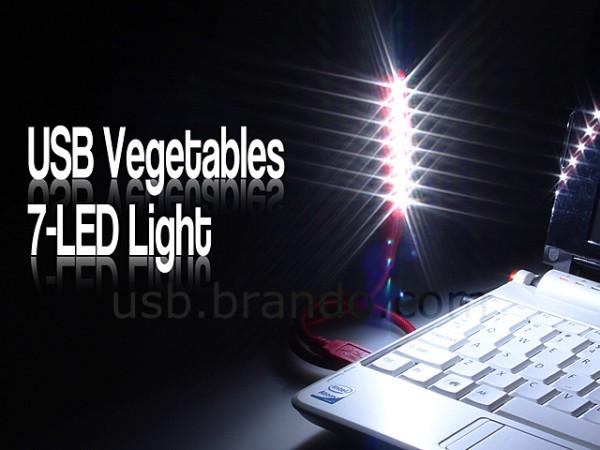 USB Vegetables 7-LED Light