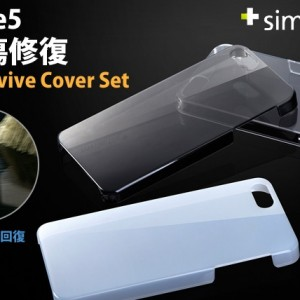 Instant Scratch-Repaired iPhone 5 Case