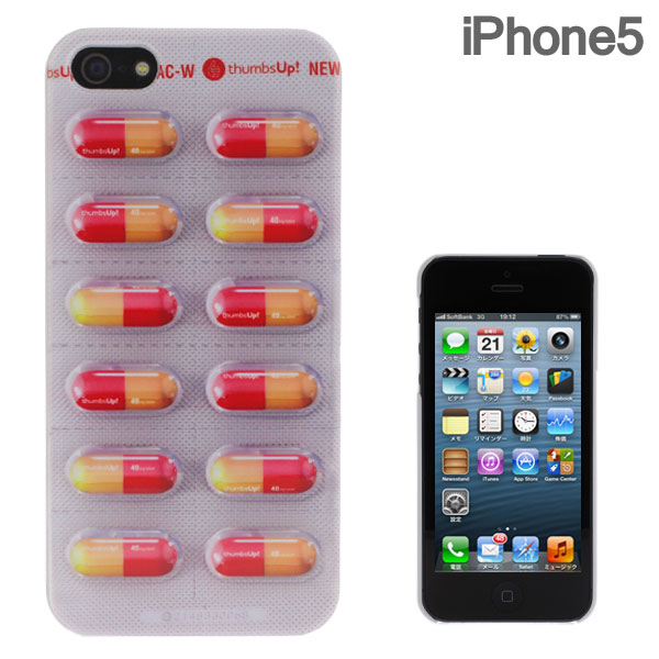 Pill Case iPhone 5 Case