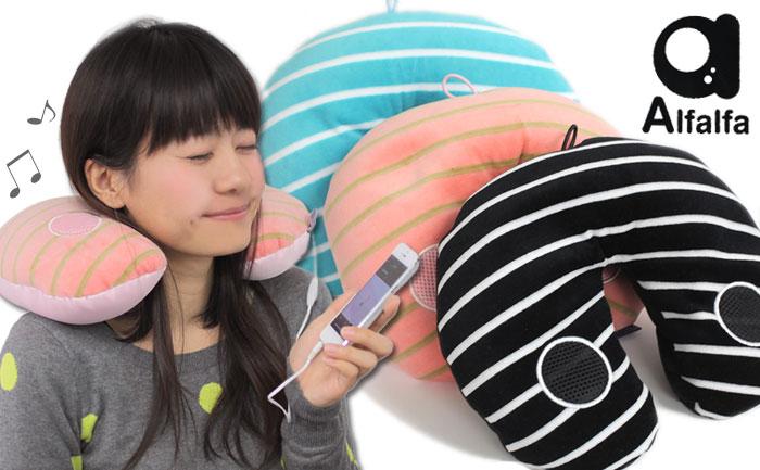 Alfalfa Neck Pillow Speaker