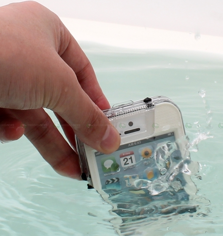 IPX7 waterproof iPhone 5 case