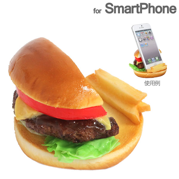 Cheese Burger Stands for Smartphone