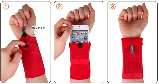 Phubby Smartphone Wrist Band