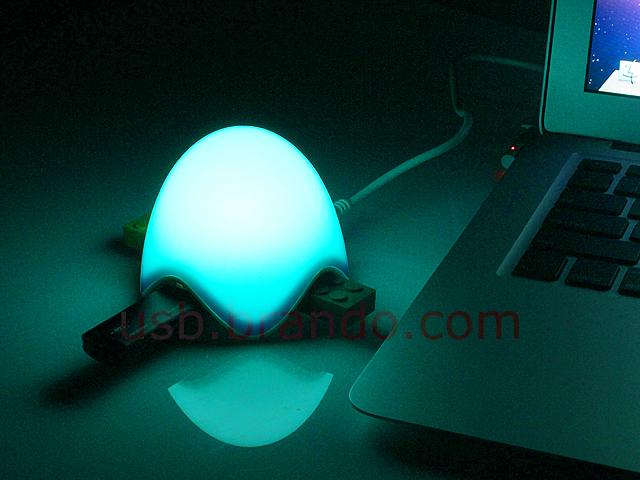 USB Hub-Lamp